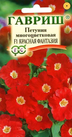 8706_petunia_krasn_fantazia