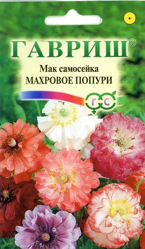 9819_mak_mahrovoe_popuri